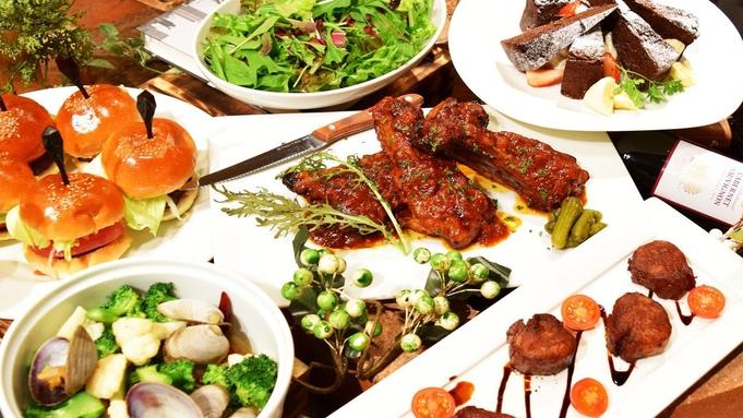 【期間限定】札幌の食を愉しむ「赤れんが テラス飲食店チケット付」プラン<素泊まり>
