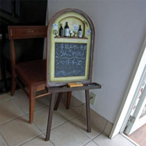 *併設カフェ「茶びら」のメニュー看板