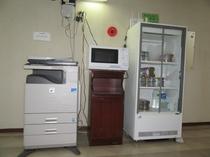 コピー機・電子レンジ・冷蔵庫
