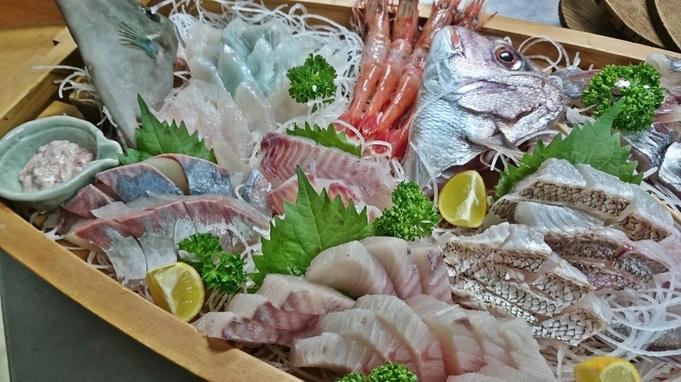 当館人気の定番【舟盛りコース】2食付で迷ったらコレ★目の前若狭湾の獲れたて海鮮を1番美味しい食べ方で