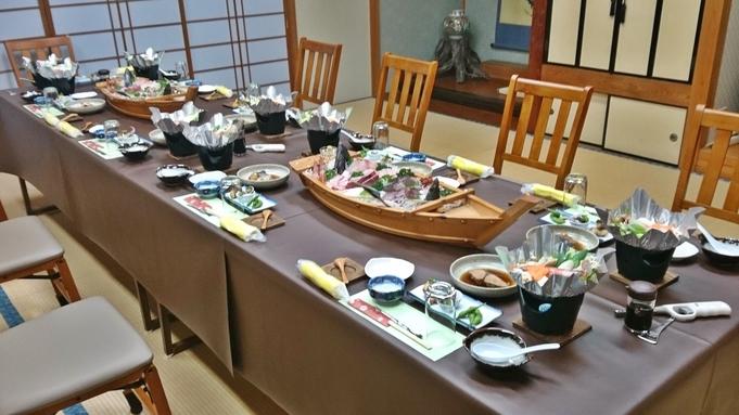 ≪お食事は椅子テーブル席で≫シニアにオススメ♪お手軽【姿盛りコース】