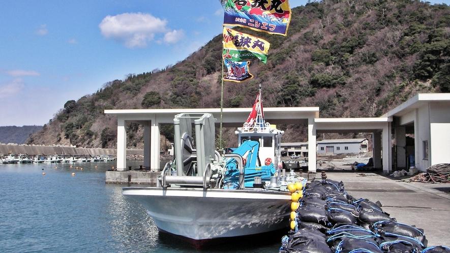 *周辺観光:漁船