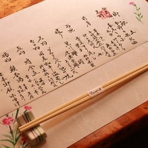 【秋料理】 【献立】お食事は季節を感じる和食コース(一例)