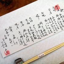【冬料理】【献立】お食事は季節を感じる和食コース