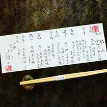 【秋料理】【献立】お食事は季節を感じる和食コース(一例)