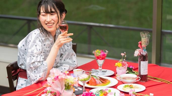 【女子必見!】日本唯一の恋の神様参拝プラン★インスタ映え間違いなしの「四季恋会席」★2食付