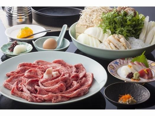 【☆選ぶ和牛プラン☆】和牛すき焼きorしゃぶしゃぶプラン♪【露天風呂付客室】