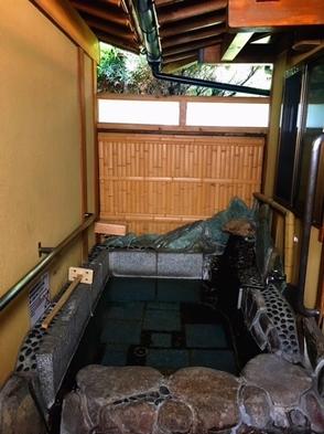 専用露天風呂付離れ客室 素泊まりプラン