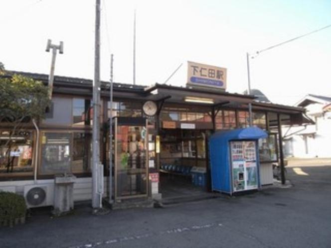上信電鉄・下仁田駅