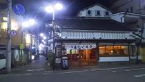 下仁田駅周辺 夜の風景②