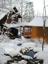 12月のゲストハウスと野趣風呂