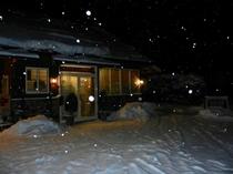 冬季 オーベルジュイマイの母屋