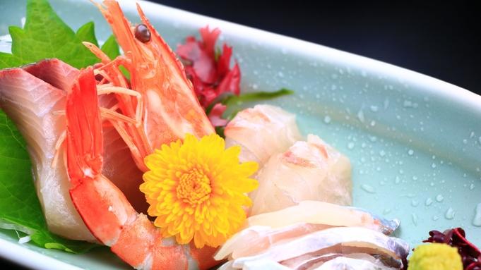 【グレードアップ】◆古(いにしえ)の趣を大切に磨き受け続く宿◆夕食は個室食で贅沢会席を(1泊2食)