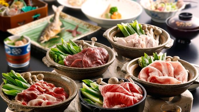 【夏秋旅セール】【お鍋が選べるグルメ会席】5種のお肉から<メインをチョイス>みーんな違うお鍋も◎