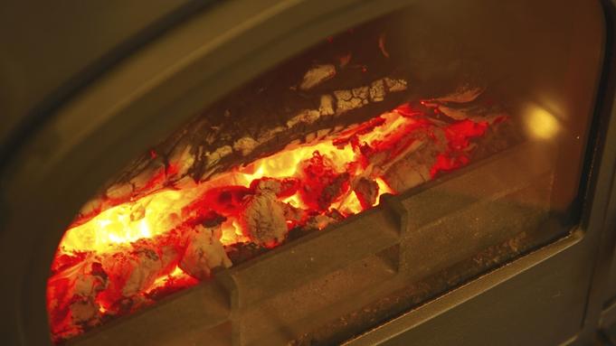 ◆ぼたん鍋/秋冬限定◆〜絶品!山のごちそう大満喫プラン〜【風呂利用なし】