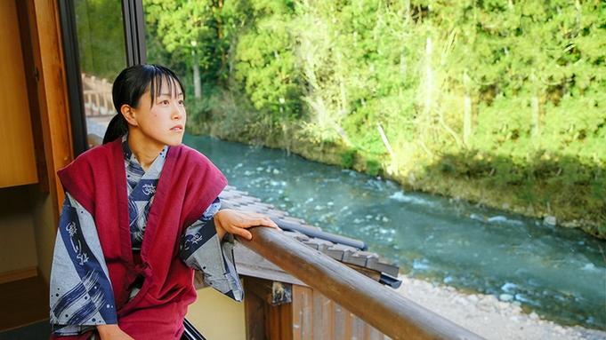 【限定フレンチコース】<ナカザワ×枕川楼コラボ>里山オーベルジュと温泉と自然が誘う、極上のヒーリング