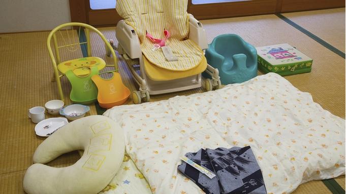 ■赤ちゃん歓迎■パパママ安心!現役子育て中ママが<湯上げ>のお手伝い♪貸出グッズや貸切風呂も♪