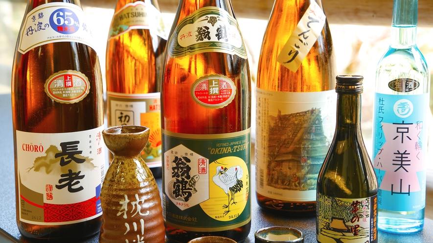 ■地酒■『翁鶴』『てんごり』など美山の地酒を多数ご用意しております