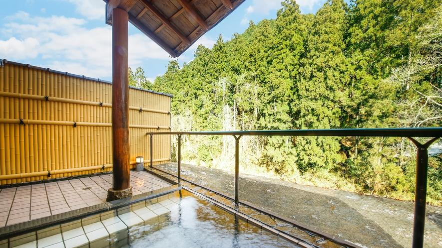 """【露天風呂】美山川のせせらぎを聴きながら、""""ぽかぽか""""あったまる♪"""