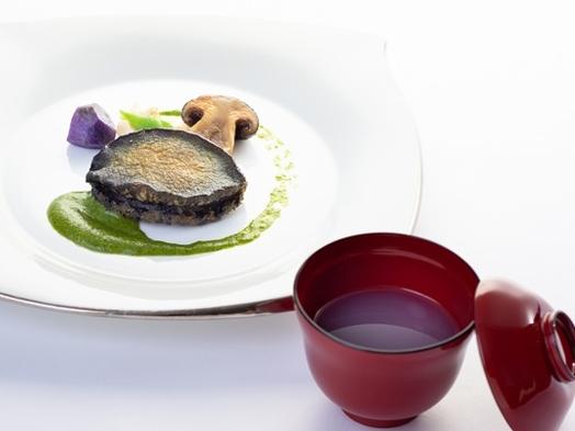 海の幸フランス料理「フレンチ本膳」 夕朝食付プラン