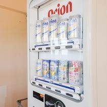 *館内:オリオンビールの自動販売機