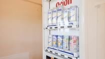 *館内/オリオンビールの自動販売機