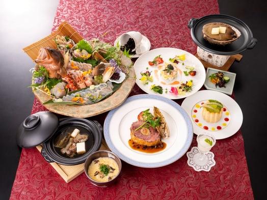 高級食材で贅を極める☆黒毛和牛フィレ肉・鮑の殻焼・あこう姿造り【極(きわみ)・会席】