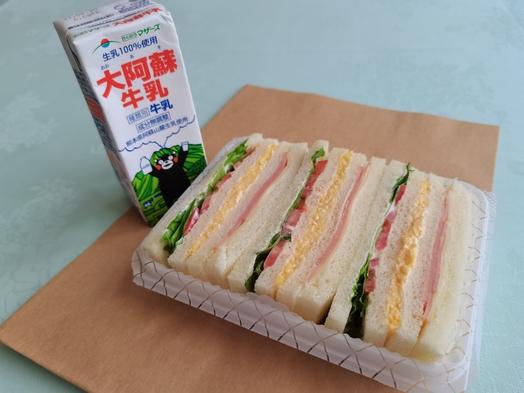 【平日限定】お手軽朝食(手作りサンドイッチ&お飲み物1本)☆1泊朝食付プラン♪