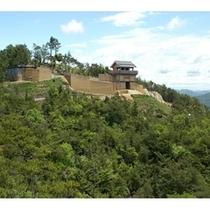 鬼之城(きのじょう)『桃太郎伝説のもとになったと言われる温羅伝説に登場する山城。』