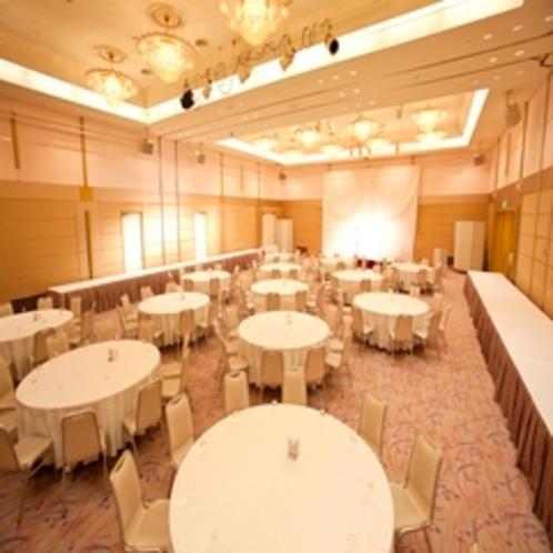 洋宴会場『様々な大きさのお部屋がございます。』