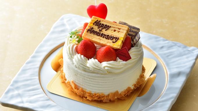 【3大特典】悠湯里の記念日プラン≪ケーキ、記念写真、色浴衣≫☆悠湯里会席