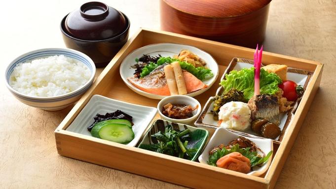 【お部屋滞在を満喫】夕朝食は豪華箱弁当で3密回避の安心おこもり旅
