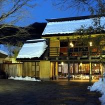 長屋門(冬)