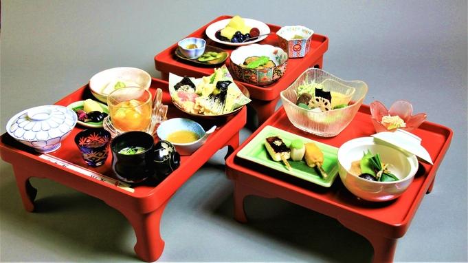 【グレードアップ三の膳プラン】<当館人気第三位>味・量とも大満足!料理高評価の西門院で精進料理を堪能