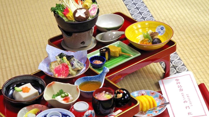 *【スタンダード料理(一例)】高野山の四季と伝統の味が味わえる「精進料理」です。