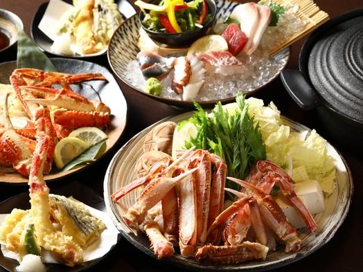 【飲み放題付♪】毎朝手作り朝食&贅沢蟹会席の2食付プラン!