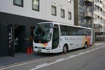 団体予約様必見!大型バス駐車利用可能!