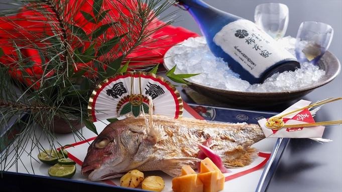 【大切なお祝】還暦・喜寿・米寿・各種お祝いサプライズプラン(個室料亭)