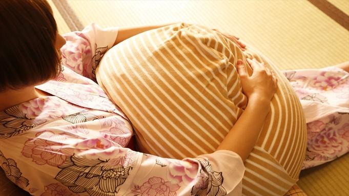 【妊婦さん安心】☆夫と2人きりはこれで最後ね!露天風呂付客室deマタニティプラン(椅子席の個室料亭)