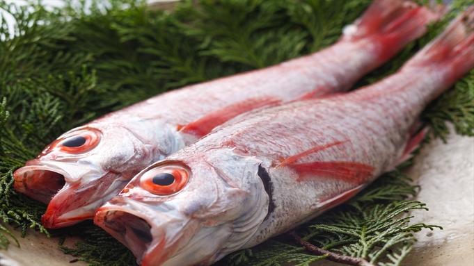 旬魚「のどぐろ」しゃぶしゃぶ付−KAKIMOTOYA−秋冬会席(個室料亭)