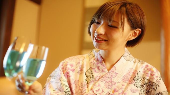 【記念日やカップルに】《5特典付》露付客室deティファニーブルーワイン&)花風呂など(個室料亭