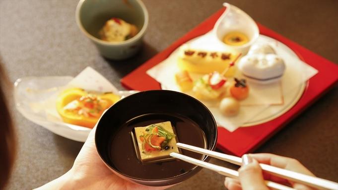 【スタンダード 】これがーKAKIMOTOYAスタイルー旬会席(個室食)