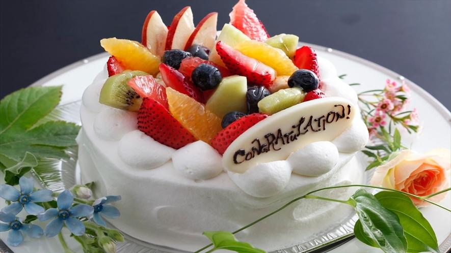 記念日にはやっぱりケーキが嬉しいね♪ご希望のメッセージプレートもOK
