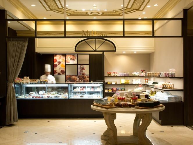 【メリッサ】ホテルの味をお持ち帰り リーガロイヤルホテルが手掛ける逸品をご自宅でどうぞ。