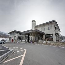 *外観/そびえ立つ岩内岳の麓から、岩内湾を望めるホテル
