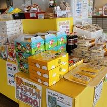 *売店/お菓子や岩内産の商品がずらり。お土産選びはこちらでどうぞ♪