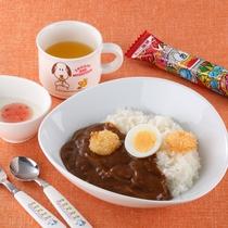 *レストランメニュー【昼】/お子様カレー 600円
