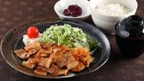 *レストランメニュー【昼】/生姜焼き定食 930円(税込)