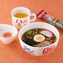 *レストランメニュー【昼】/お子様ラーメン 600円