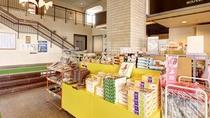 *館内(売店)/地元の特産品をはじめ、当ホテルオリジナルの商品などを豊富に取り揃えております。